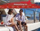 akasia-yachting-anasayfa
